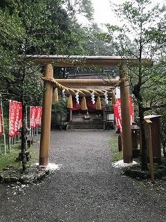 玉置 神社 アクセス
